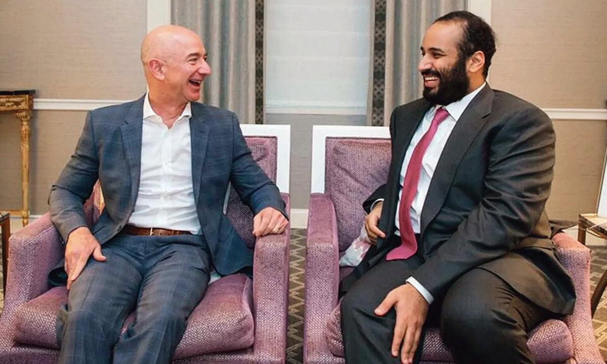 smartphone de Jeff Bezos