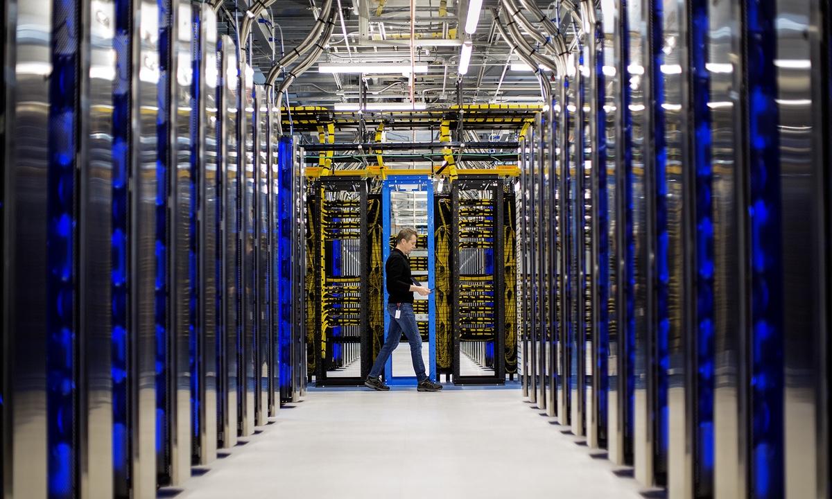Datacenter de Microsoft Azure