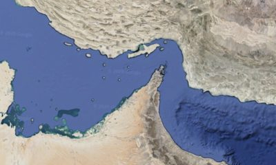 Israel, posible autor del ciberataque al puerto del estrecho de Ormuz