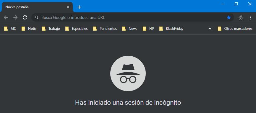 modo incógnito de navegadores