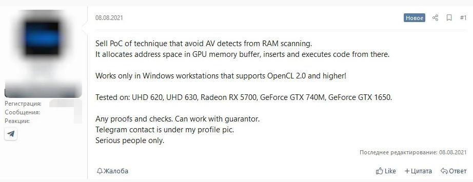 Malware en GPUs